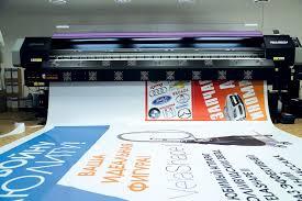Баннерная печать, где же это можно сделать?