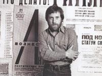 Жизнь Владимира Высоцкого в карикатурах