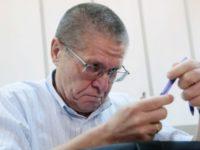 Экс-сотрудник администрации Путина рассказал, за что на самом деле осудили Улюкаева