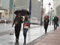 Погода в Москве: объявлен «желтый» уровень погодной опасности 26 апреля