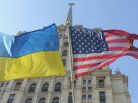США выделяют Украине на улучшение экономики Донбасса $125 млн