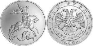 Инвестиционные серебряные монеты