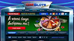 На GMS Deluxe лучшие условия для азартных развлечений: приходите и зарабатывайте