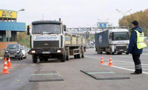 Три типа пропусков в Краснодарском крае
